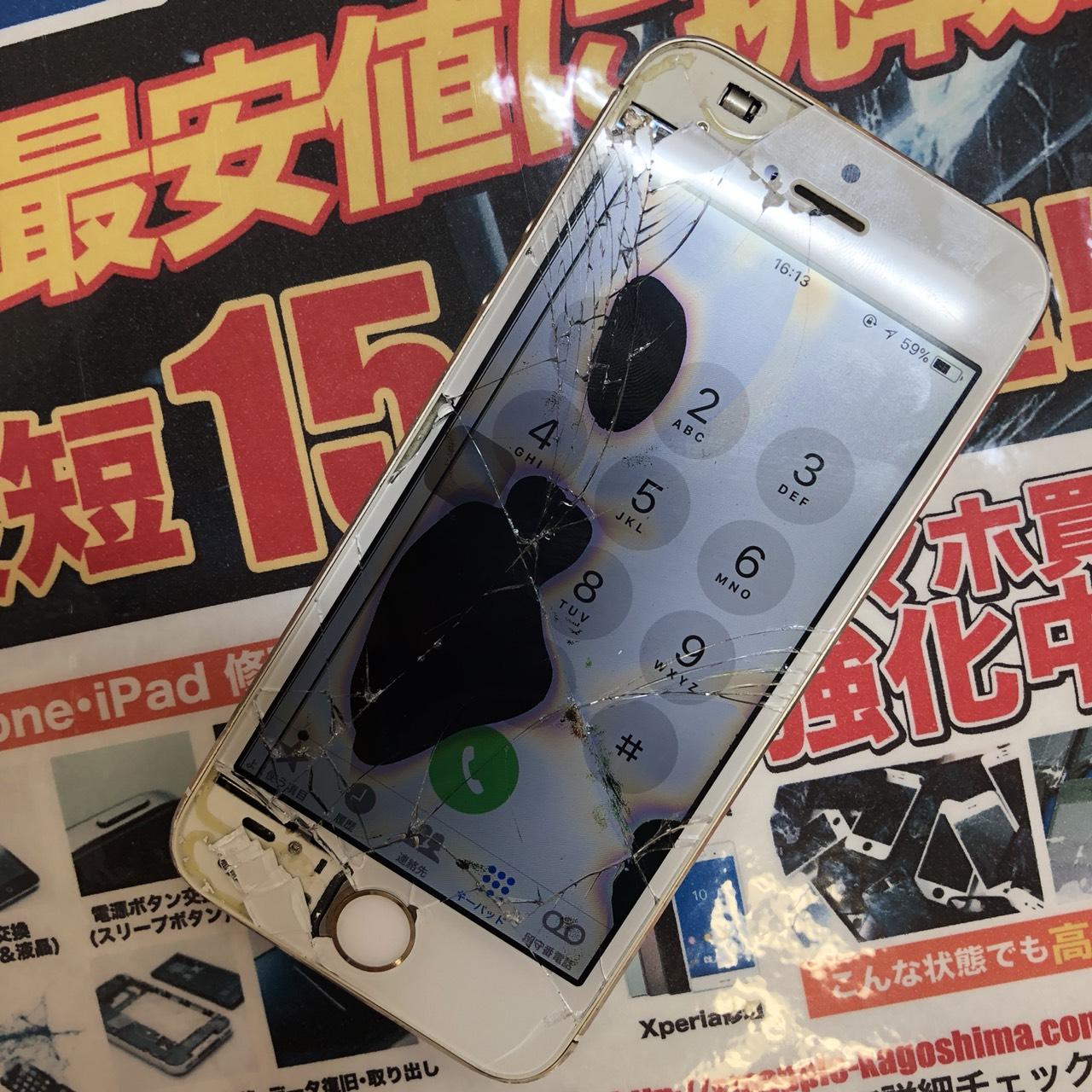 iPhone修理前