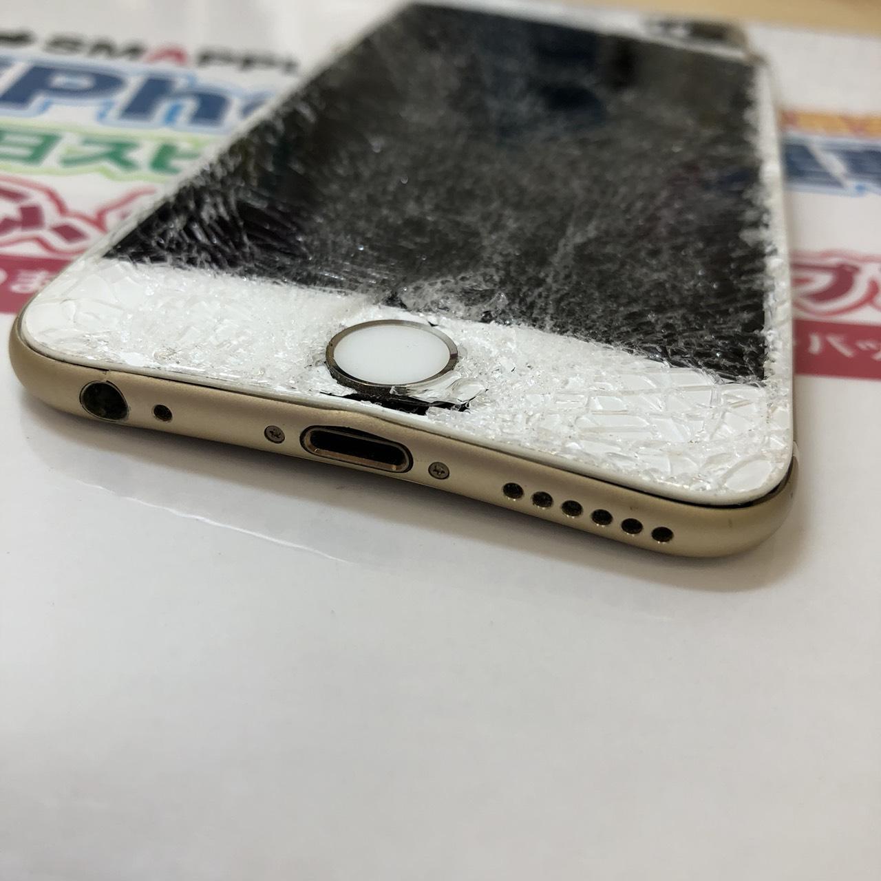 iPhone修理前2
