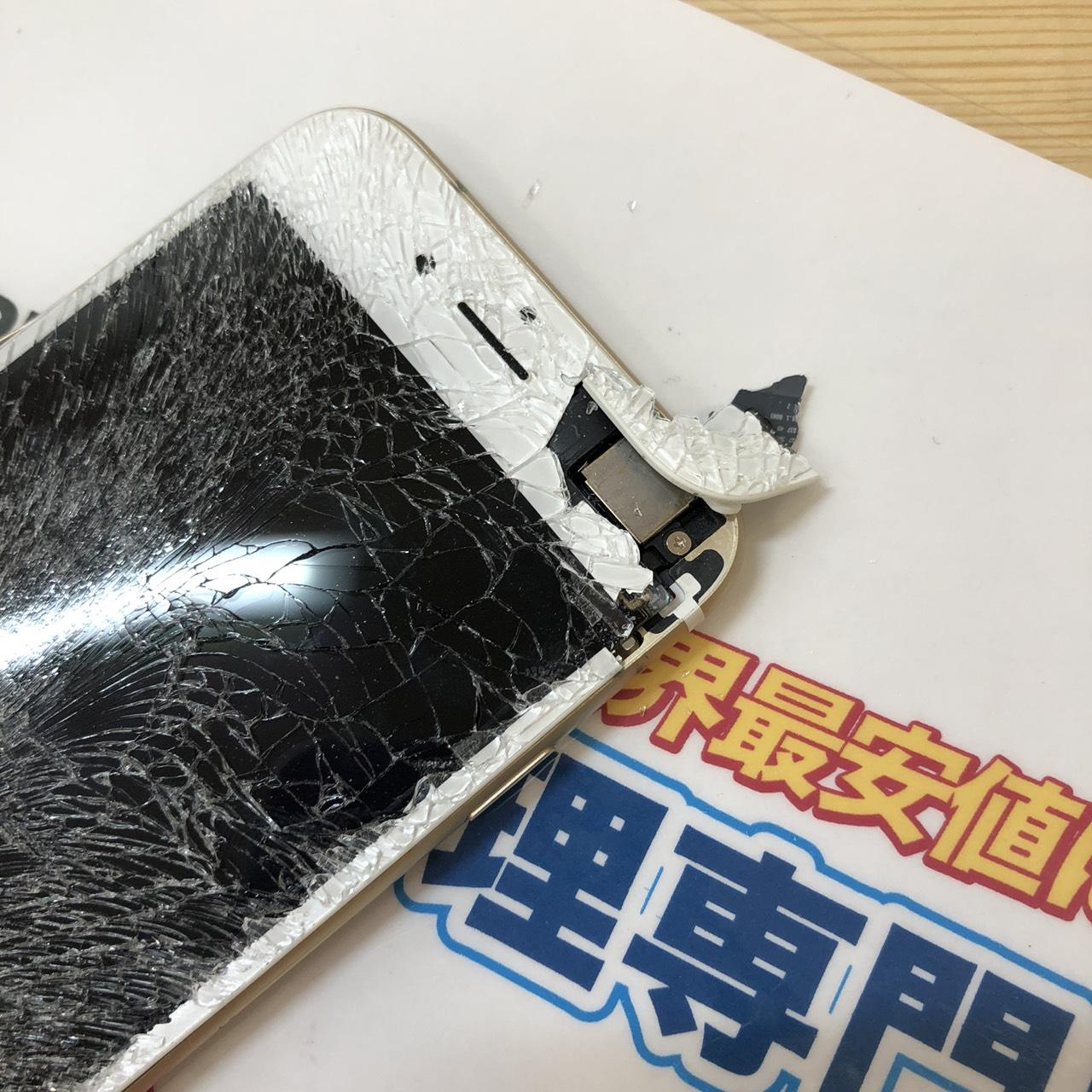 壊れているiPhoneの写真