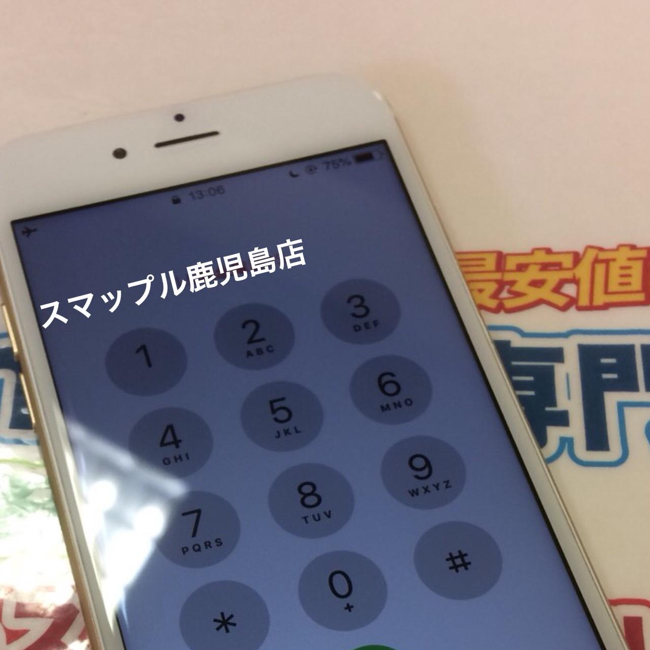 綺麗なiPhoneの写真