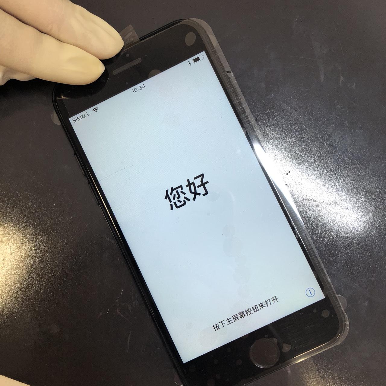 直ったiPhone