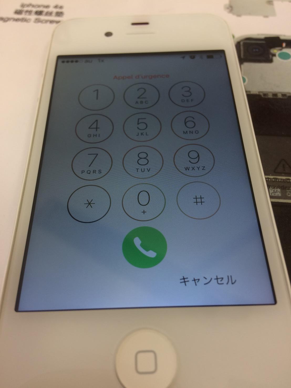 iPhone4s画面修理後の写真