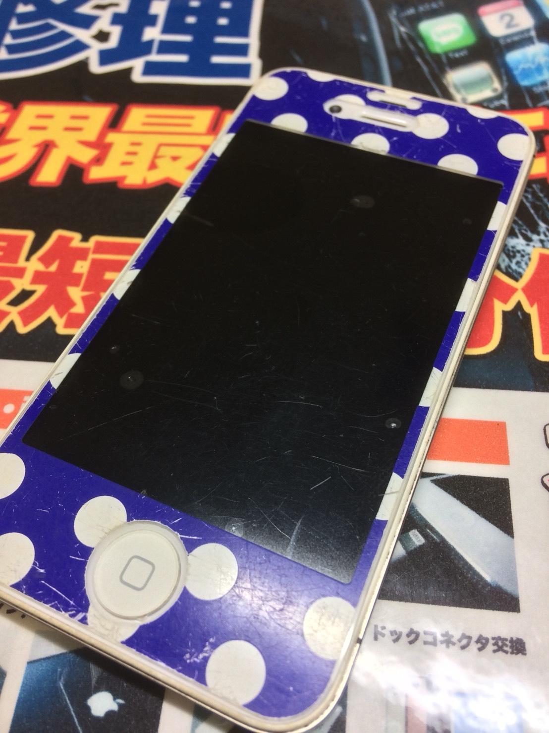iPhone4s破損画像