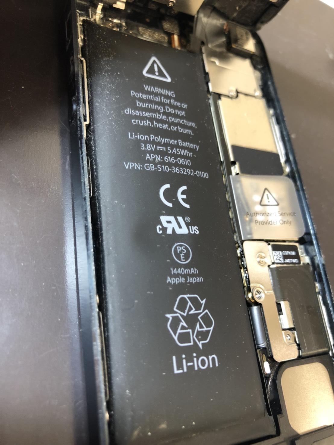 膨張バッテリー1