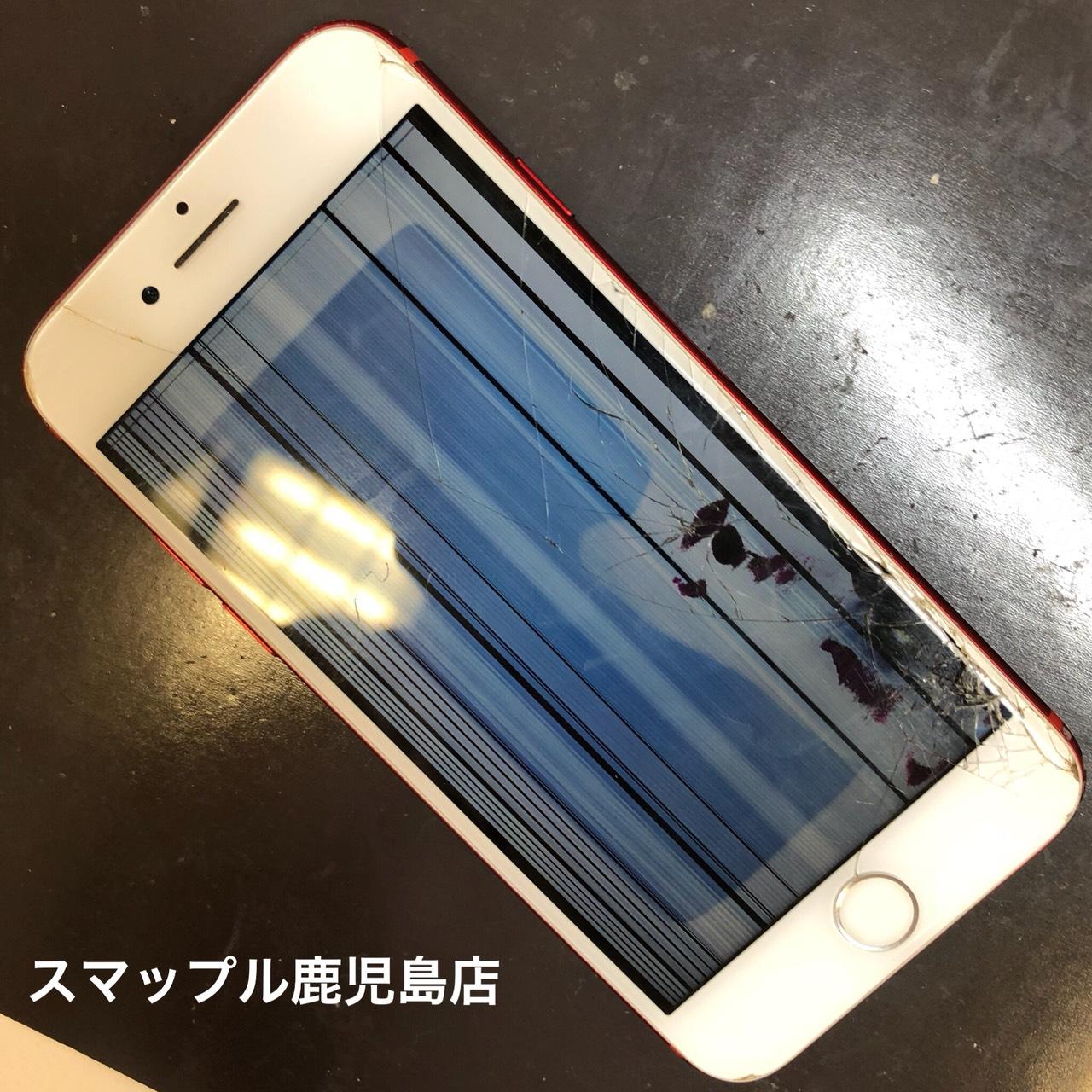 液晶破損のiPhone7