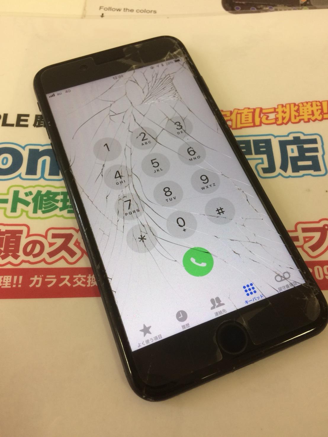 割れたiPhone7+