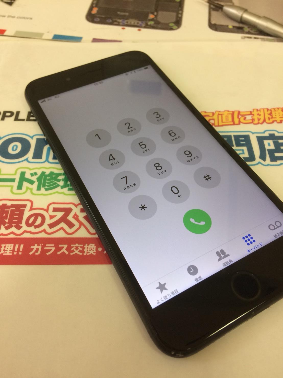 直ったiPhone7+