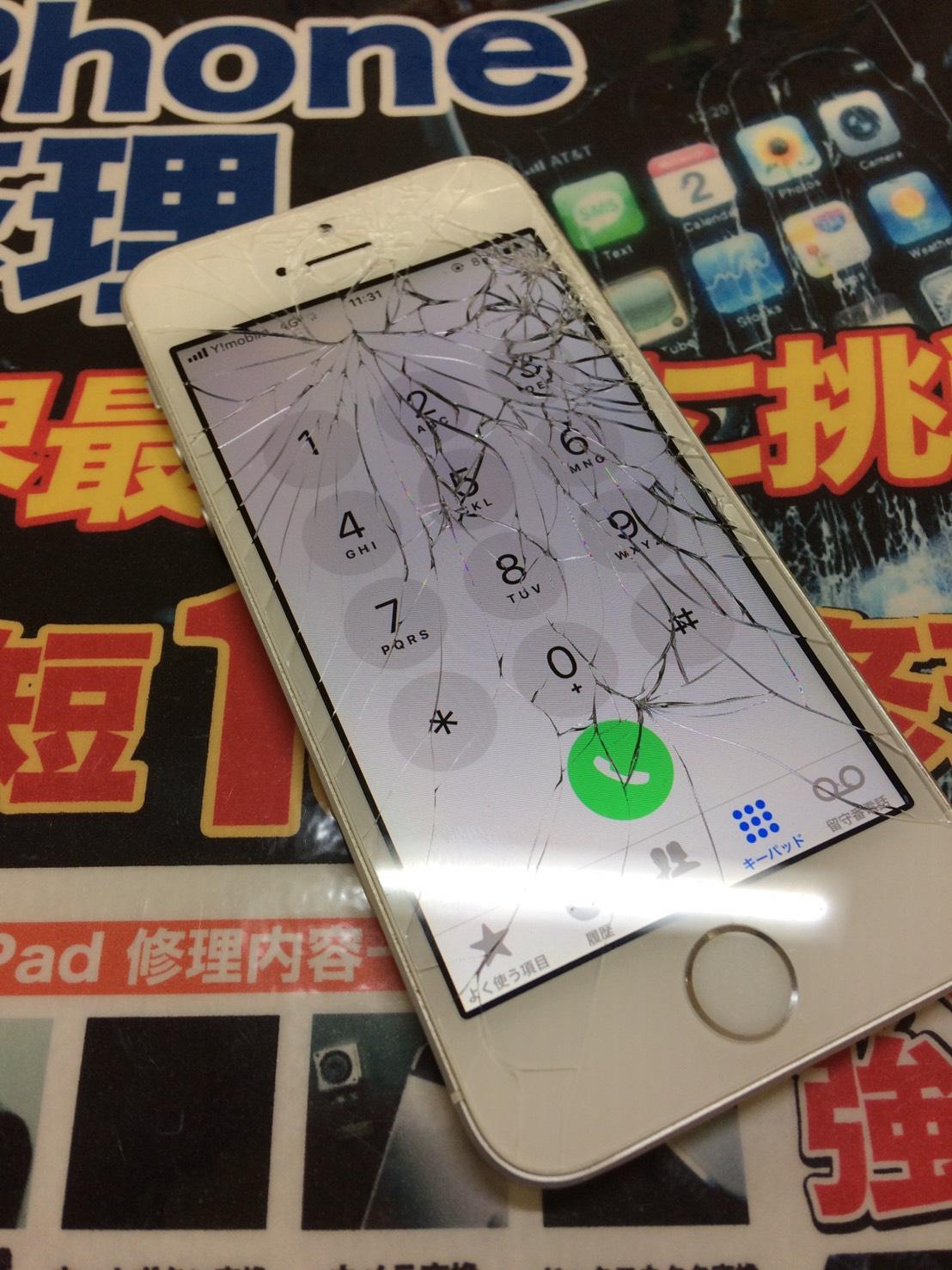 iPhoneSE 割れ画面