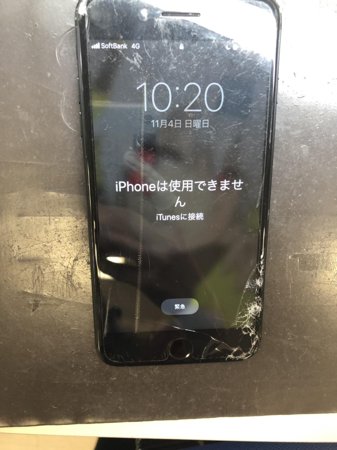 iPhone使用できません