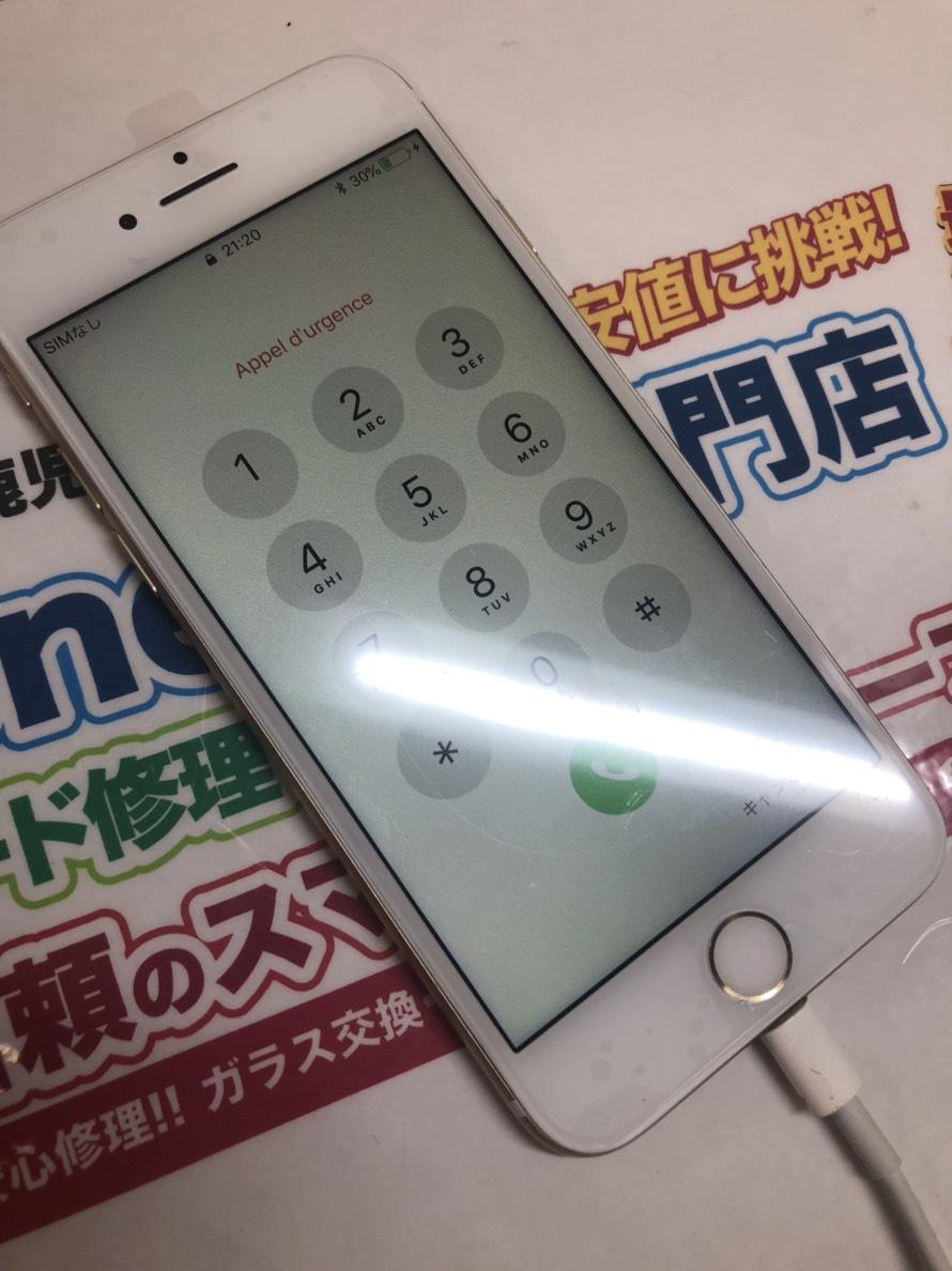 キレイなiPhone7