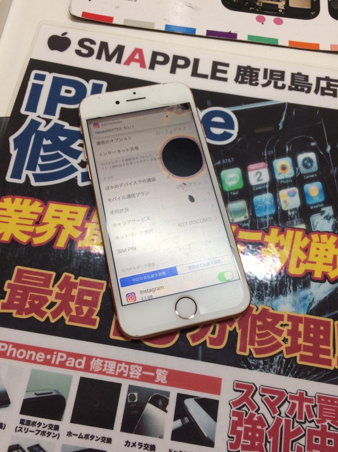 壊れたiPhone8の画像