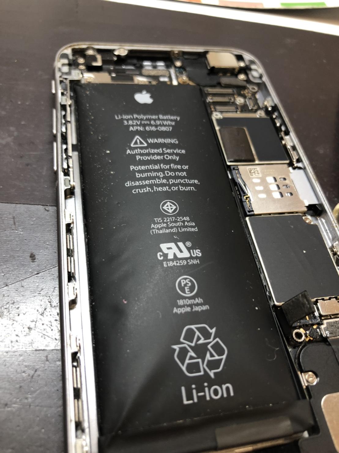 中のiPhone6