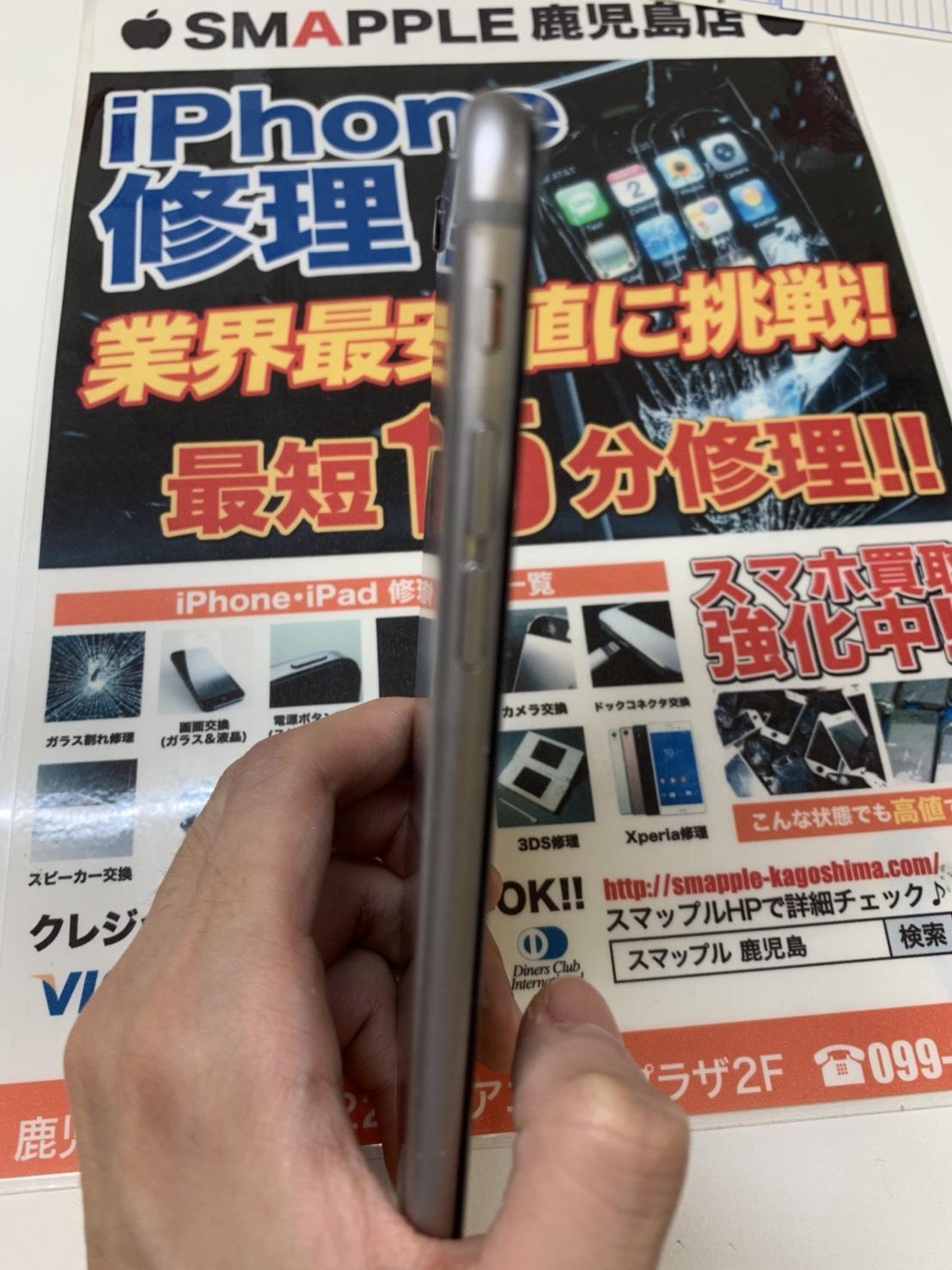 iPhone6矯正後