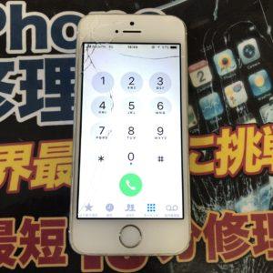 修理前iPhone5s