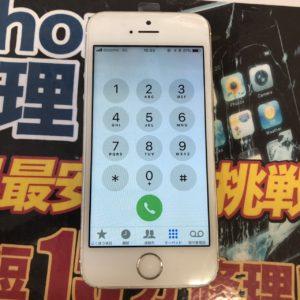 修理後のiPhone5s画像