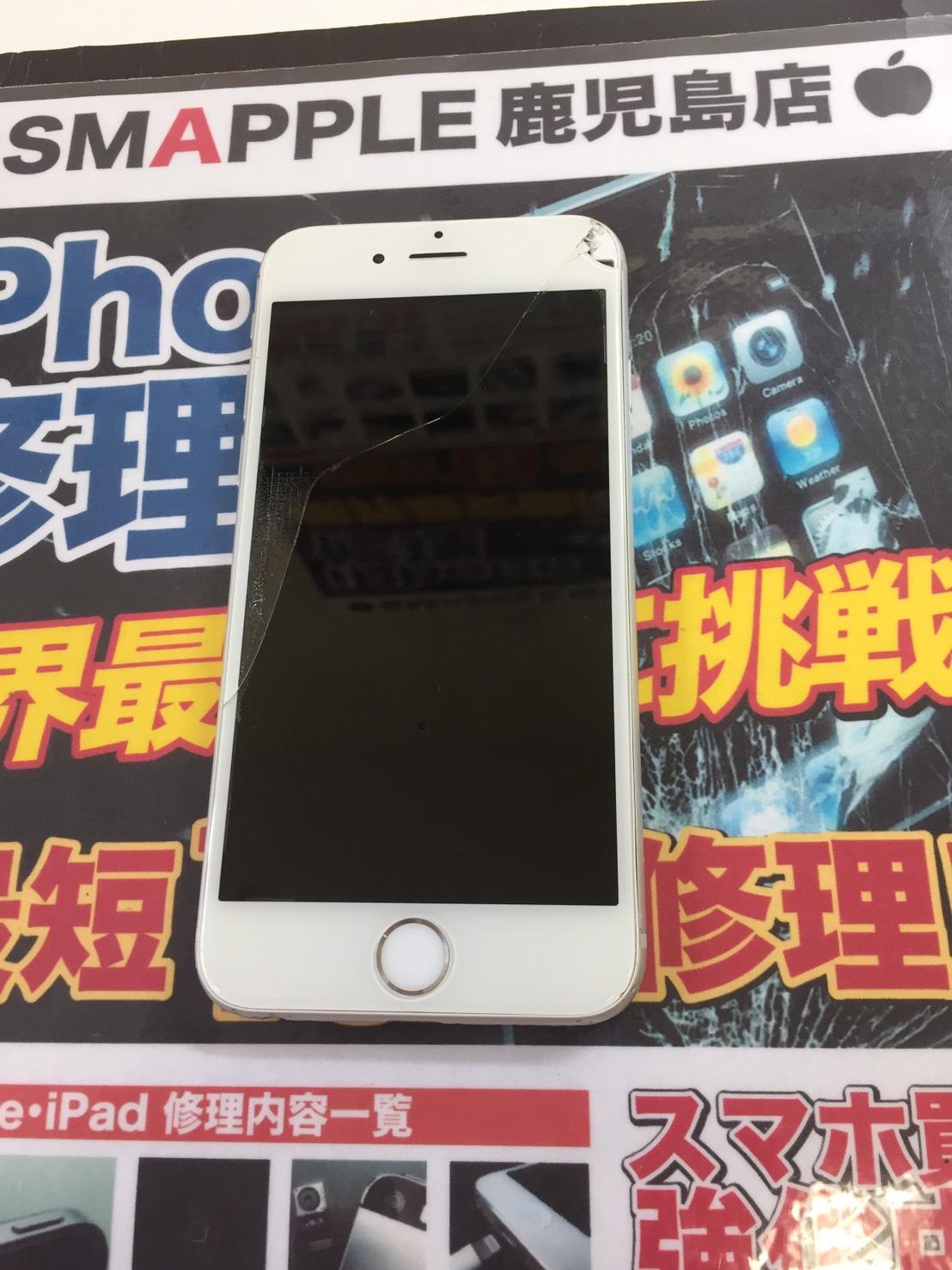 修理前iPhone画像