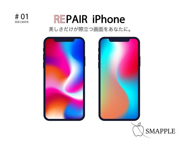 iPhone画面POP