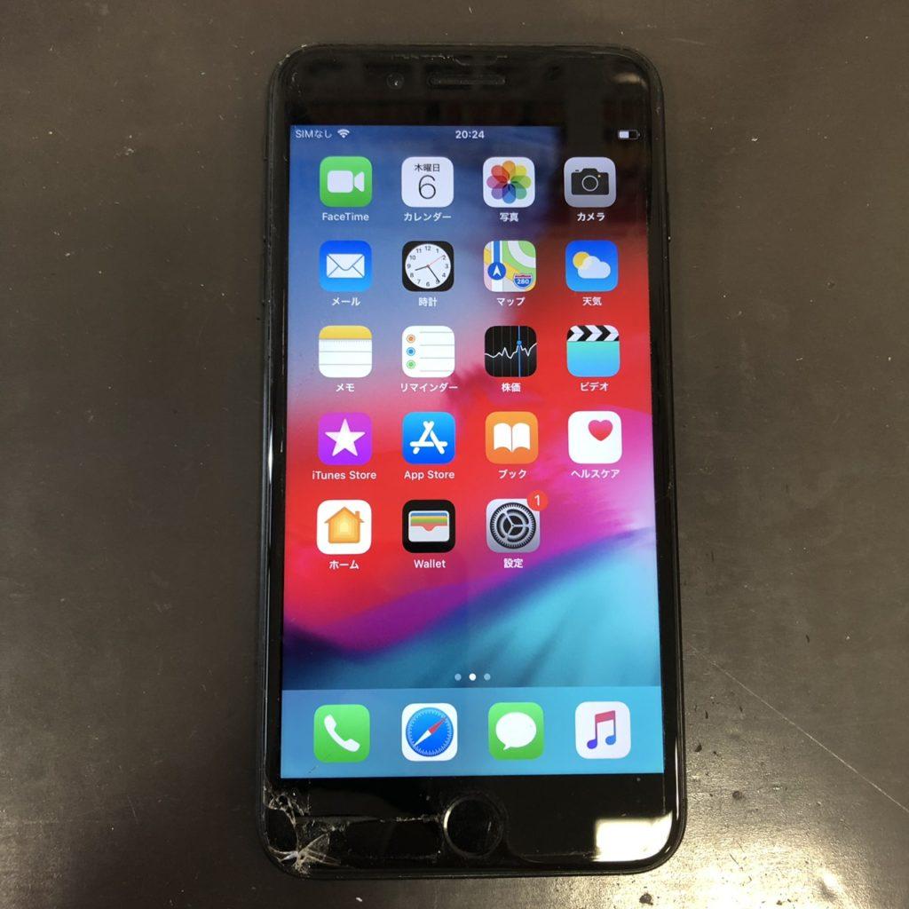 下部割れのiPhone7画像
