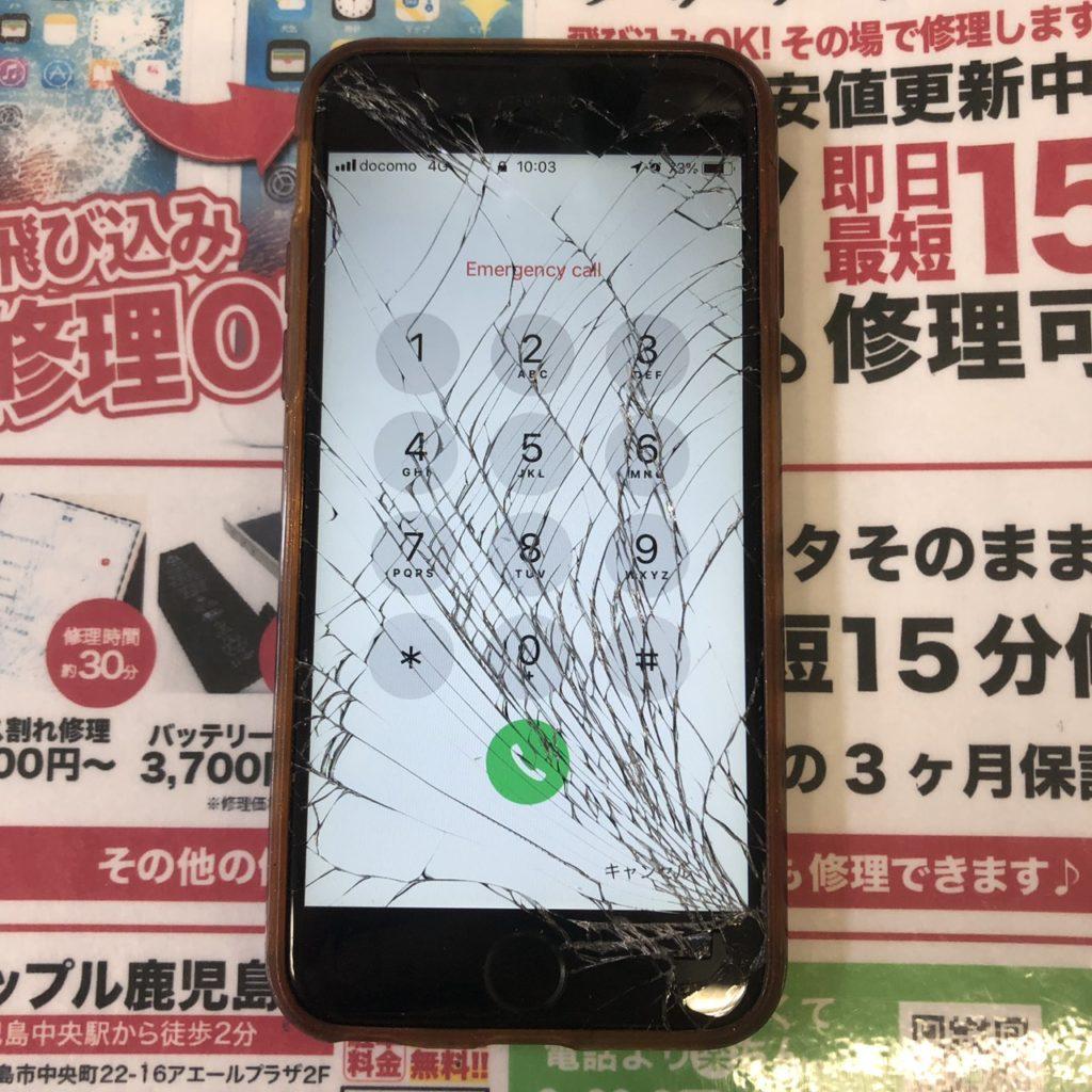 割れたiPhone6画像2