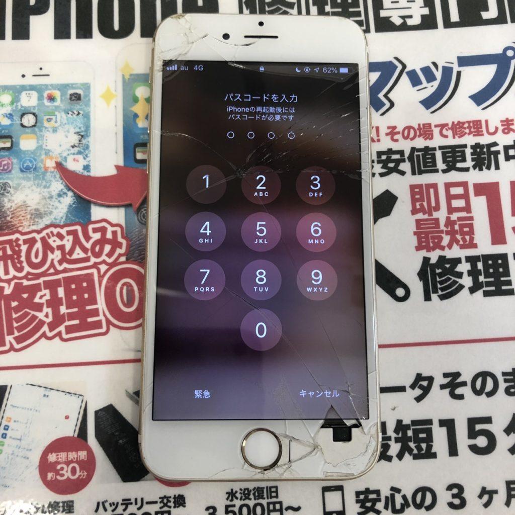 iPhone修理前画像3