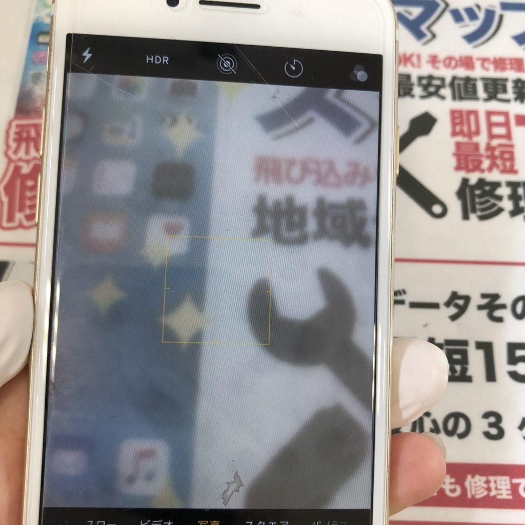 修理前iPhone7画像