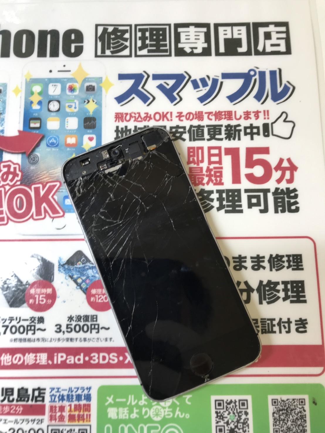 上部欠損iPhone画像