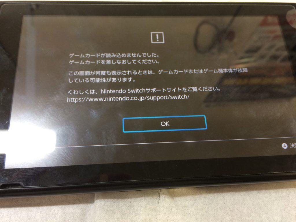 故障Switch画像