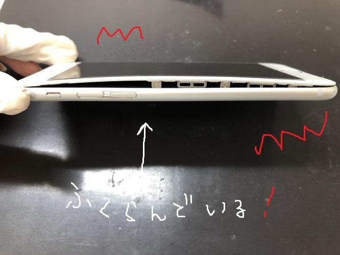 iPhone6バッテリー膨らみ