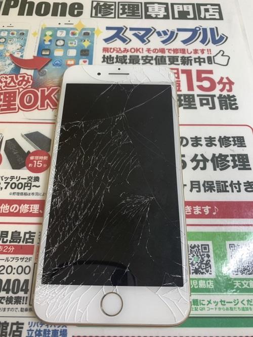 iPhone7Plus画面修理前