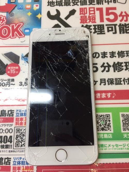 iPhone6s画面修理前
