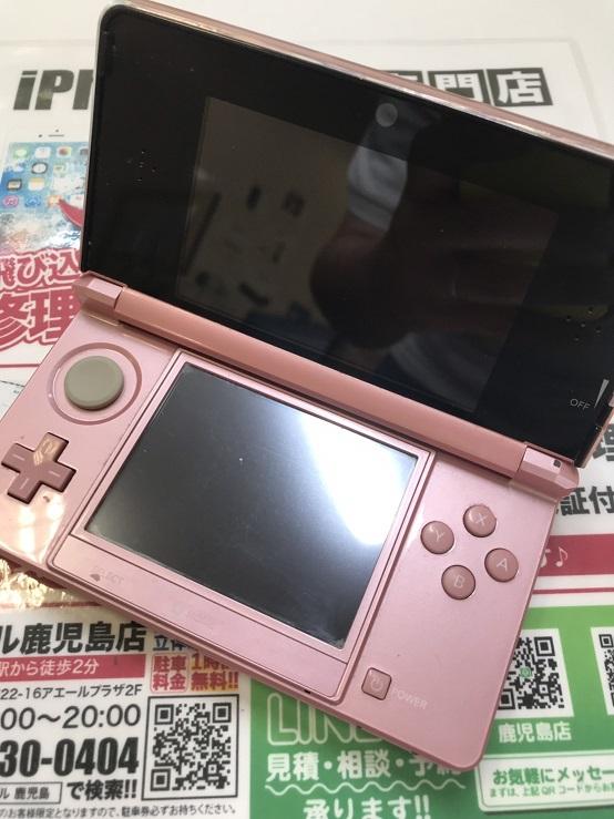 3DS 修理