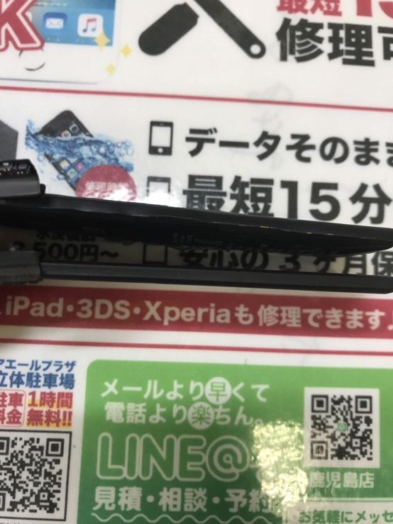 iPhone5バッテリー膨張