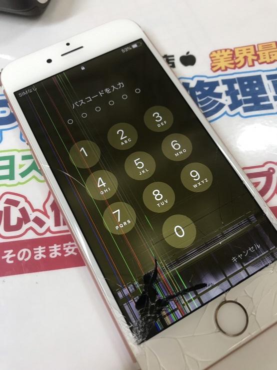 iPhone6s 画面修理前