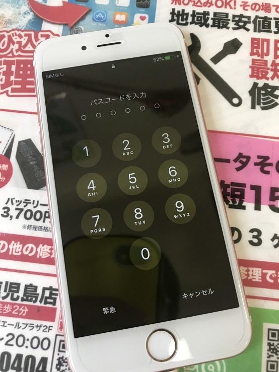 iPhone6s 画面修理後
