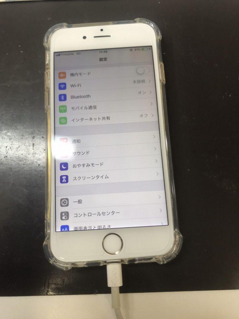 iPhone6s修理後画像