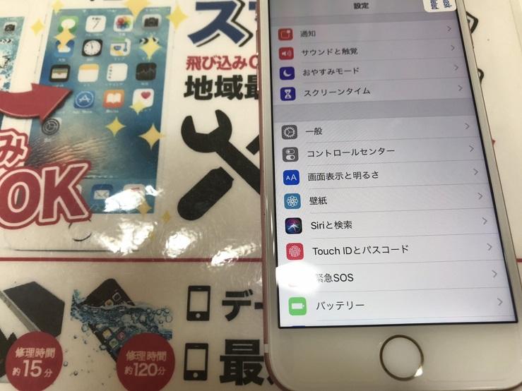 iPhone6s画面修理後
