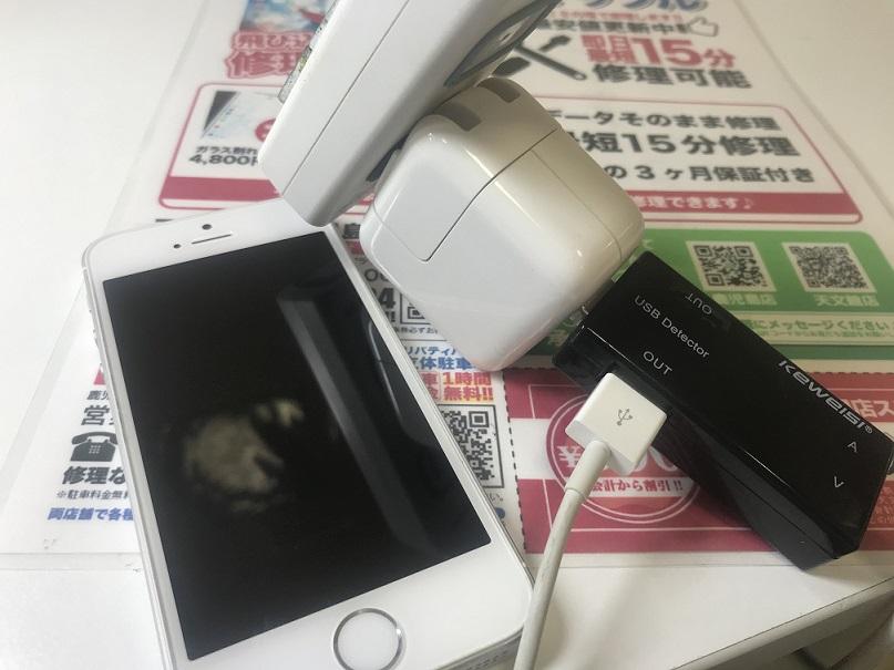 壊れたiPhone画像
