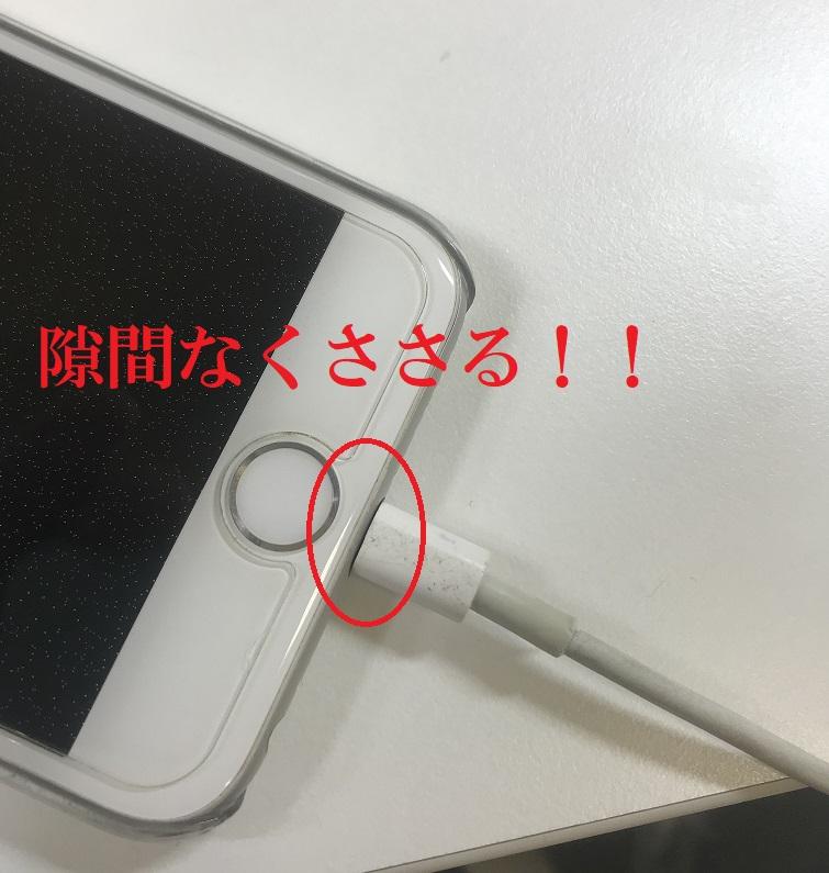 iPhone参考画像