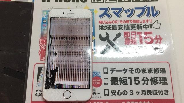 壊れたiPhoneの画像