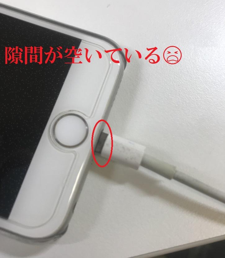 iPhone参考画像2