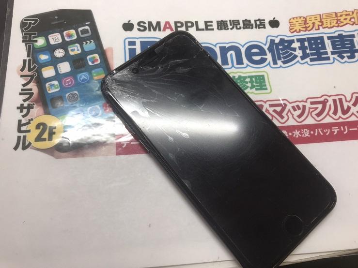 割れたiPhone7画像