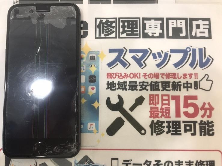 修理前のiPhone画像