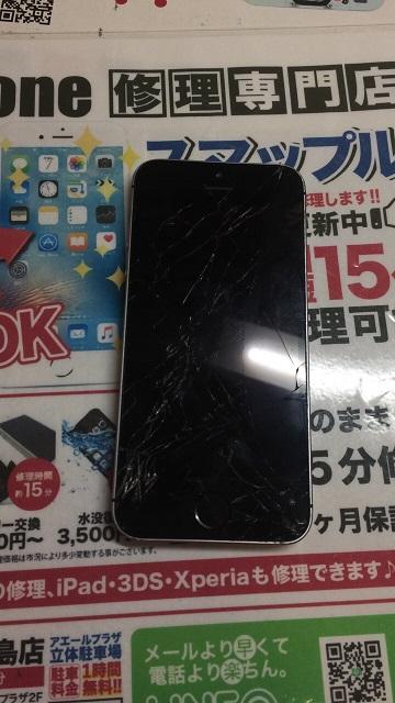 iPhoneSE破損画像