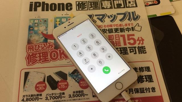 修理後iPhone8画像