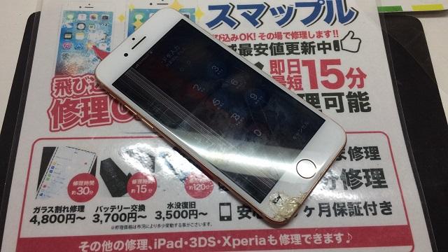 修理前iPhone8画像