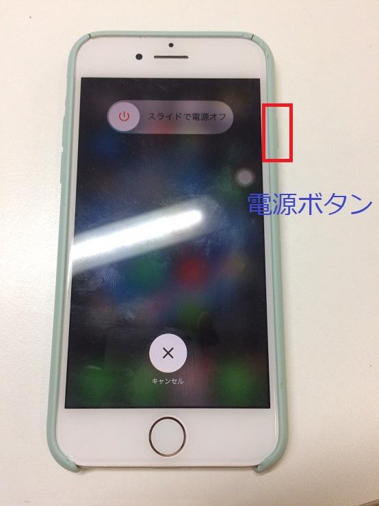 iPhone7サンプル画像