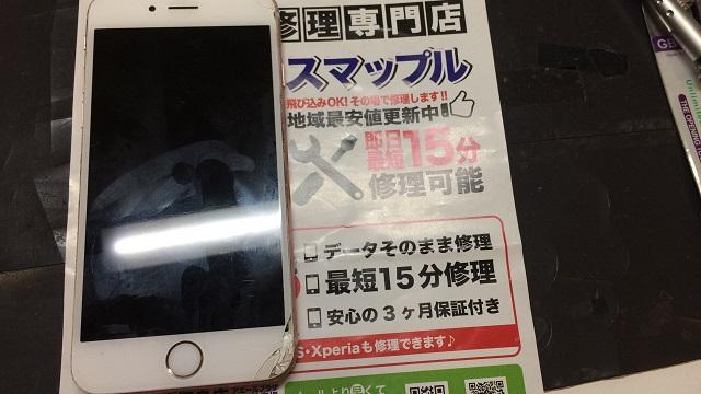 iPhone6sの修理前画像