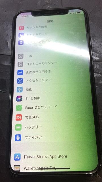 破損したiPhoneX画像