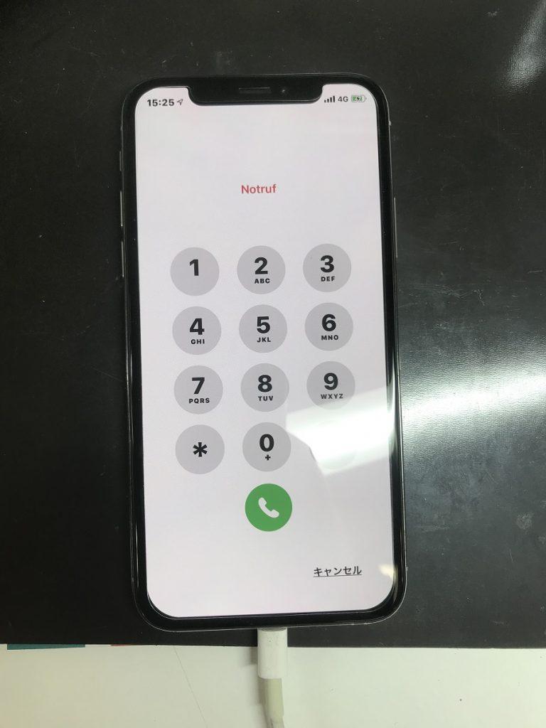 修理後のiPhoneX画像