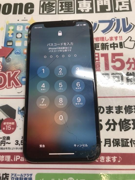 壊れたiPhoneXs画像
